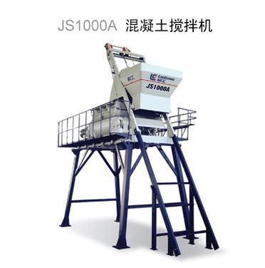 柳工JS1000A混凝土搅拌机